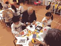 鵜坂長寿会員の世代間交流会